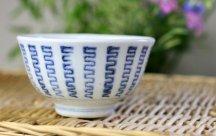 砥部焼◆茶碗*よろけ