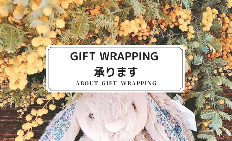 GIFT WRAPPING承ります