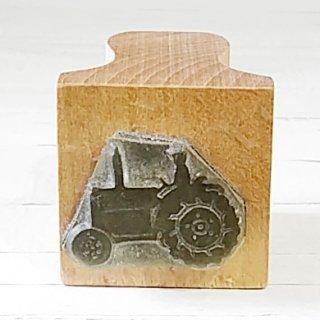 The English Stamp Company 「トラクター(tractor)」スタンプ