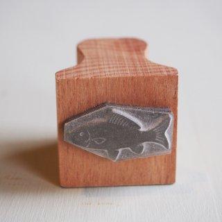 The English Stamp Company 「魚・fish」スタンプ