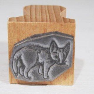 The English Stamp Company 「コギツネ(fox cub)」スタンプ