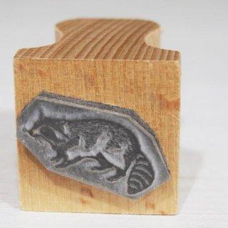 The English Stamp Company 「アライグマ(raccoon)」スタンプ
