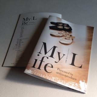 舞台「MY LIFE 〜今よりも、少しだけ高い場所へ〜」パンフレット