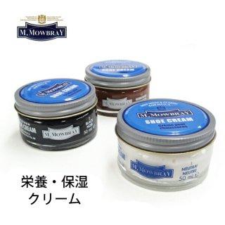 【ケア】M.モゥブレィ シュークリームジャー