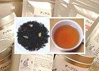 グレープフルーツ紅茶(5個入りアルミパック)