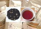 白桃紅茶(5個入りアルミパック)