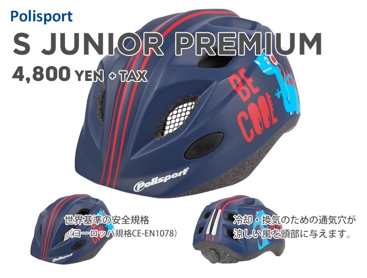 Polisport  JUNIOR HELMET P3 no.2