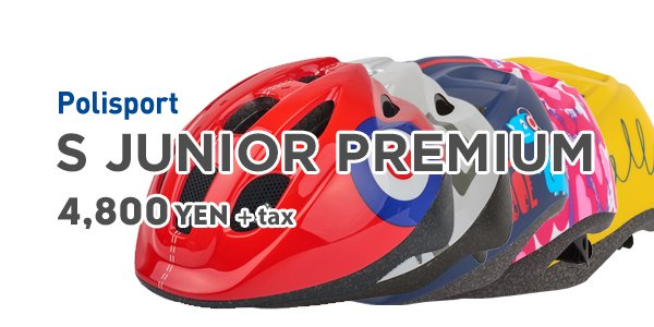 Polisport  JUNIOR HELMET P3
