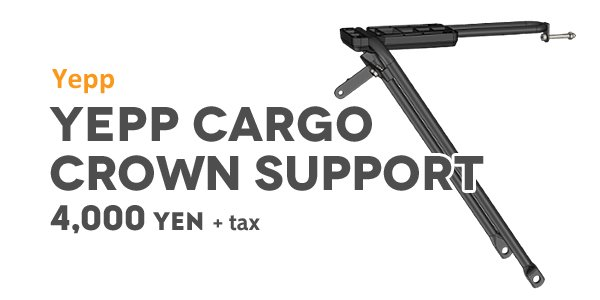 Yepp CARGO Crown Support