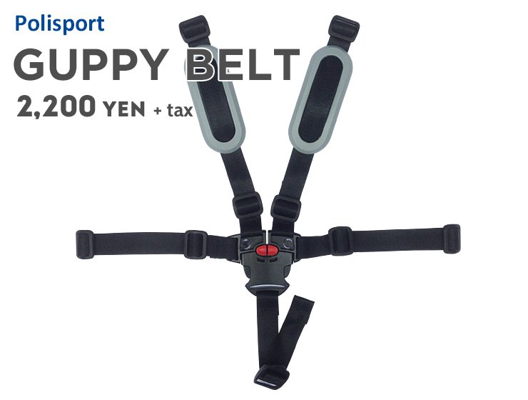 Polisport Guppy Belt for Rear Seat no.2