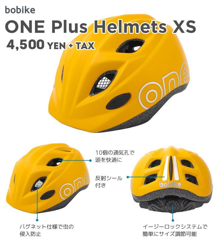 ONE Helmets XS no.2