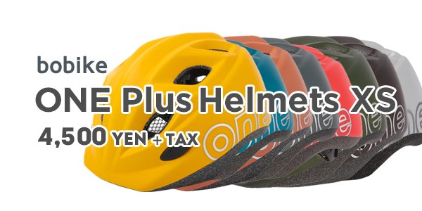 ONE Plus Helmets XS