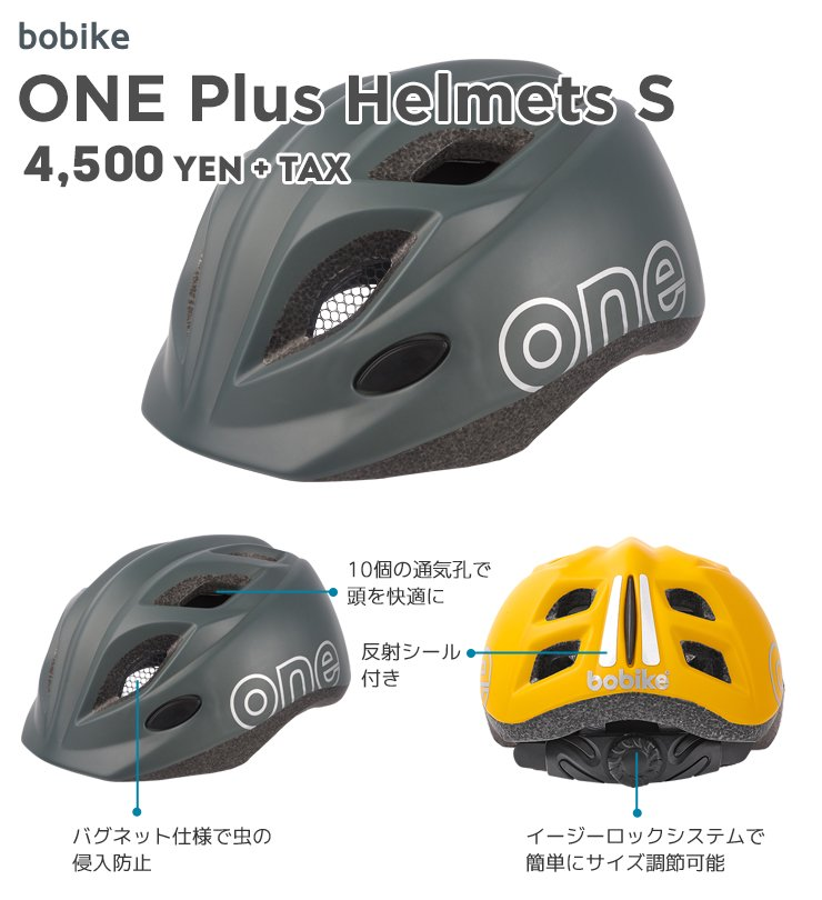 ONE Helmets S no.2