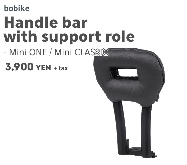 Handle bar with support role - Mini ONE / Mini CLASSIC no.2