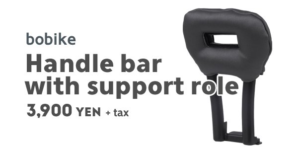 Handle bar with support role - Mini ONE / Mini CLASSIC