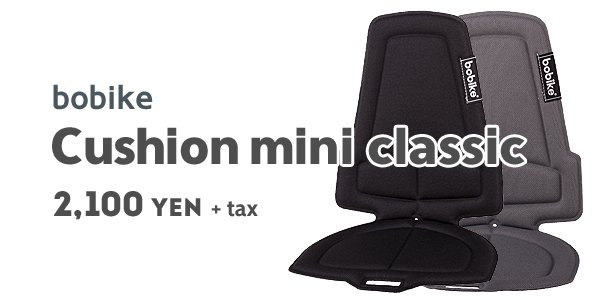 Cushion mini classic