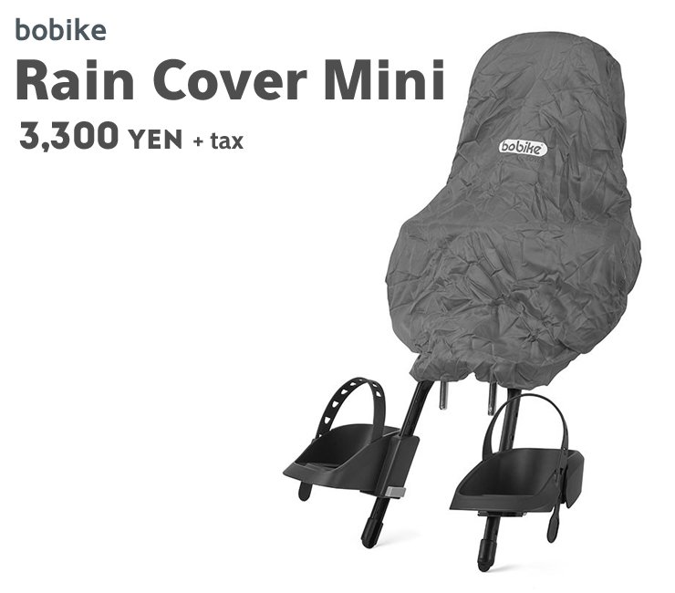 bobike Rain Cover Mini no.2