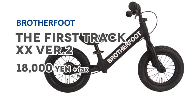 BROTHER FOOT THE FIRST TRACK XX ver.2