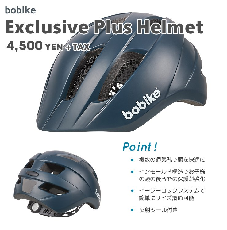 Exclusive Plus Helmets no.2