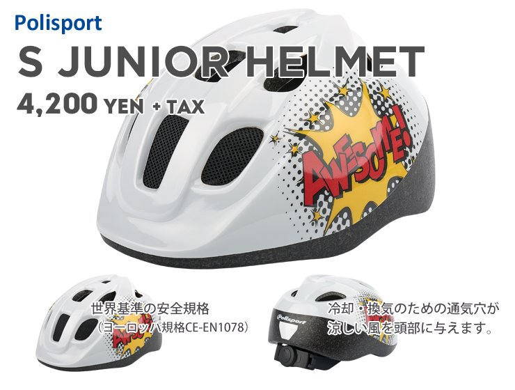 Polisport  S JUNIOR HELMET no.2