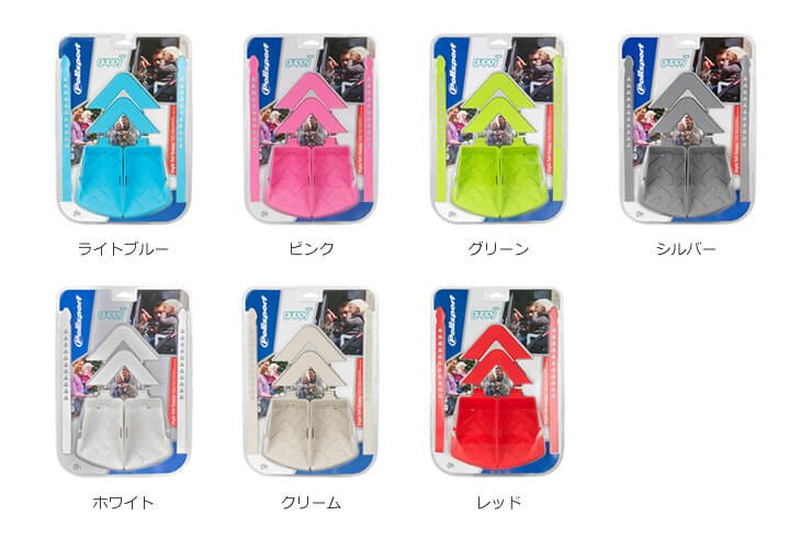 Polisport Guppy MINI Styling Set no.3