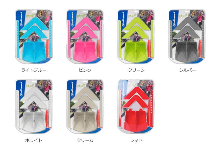 Polisport Guppy MAXI Styling Set no.3
