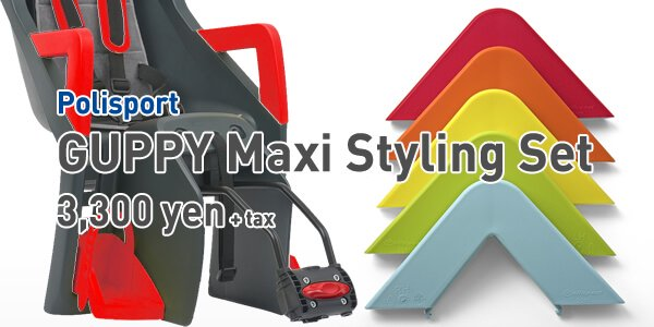 Polisport Guppy MAXI Styling Set