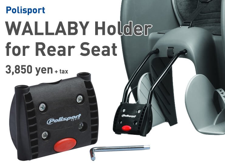 Polisport WALLABY HOLDER for Rear Seat no.2
