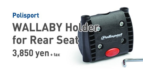 Polisport WALLABY HOLDER for Rear Seat