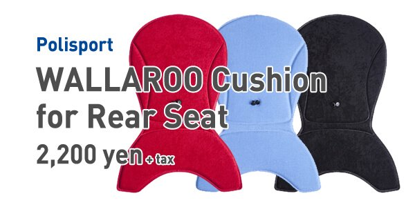 Polisport Wallaroo Cushion for Rear Seat