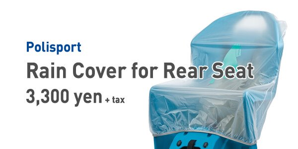 Polisport Rain Cover for Rear Seat