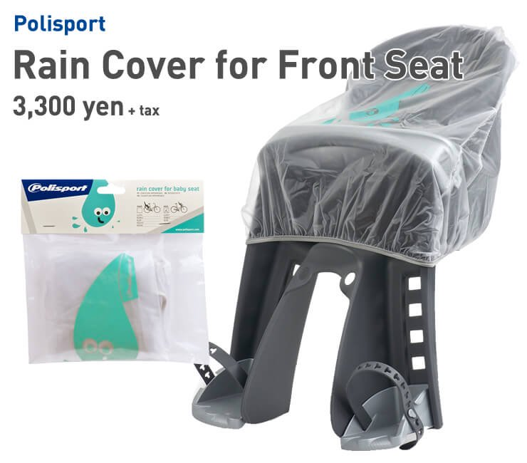 Polisport Rain Cover for Front Seat no.2