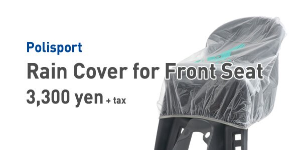 Polisport Rain Cover for Front Seat
