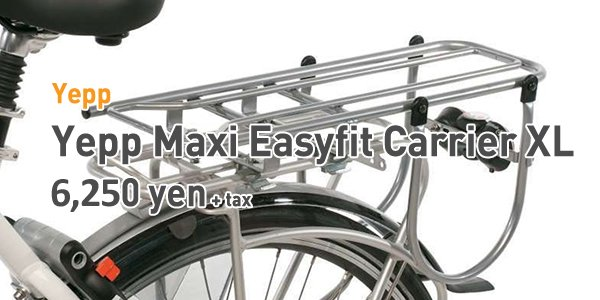 Yepp Maxi Easyfit Carrier XL