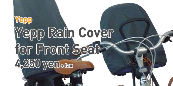 Yepp Rain Cover for Front Seat