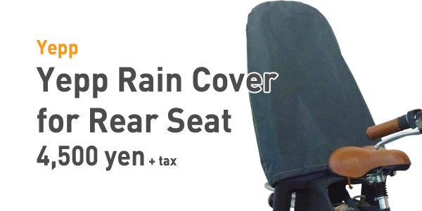 Yepp Rain Cover for Rear Seat