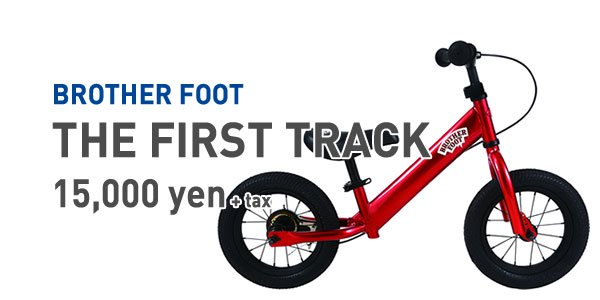 BROTHER FOOT THE FIRST TRACK
