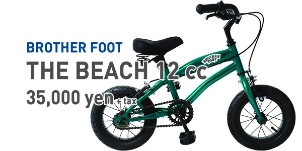 BROTHER FOOT THE BEACH 12 cc