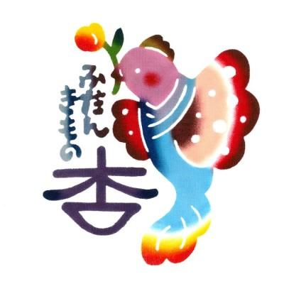 ふだんきもの杏 - カジュアル着物のネットショップ