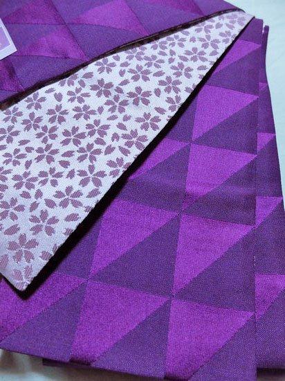 【セットにて販売中】化繊 新品半幅帯 【長尺】 (17.5/398) 鱗紋 桜 -1