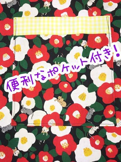 《販売終了》 ふだんきもの杏オリジナル「杏コート」Mサイズ 【D/長丈】 (67/96/45) 猫椿  -