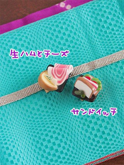帯留め 「生ハムとチーズ 」「 サンドイッチ 」 【C:Robotコヤナギアイコ】 -
