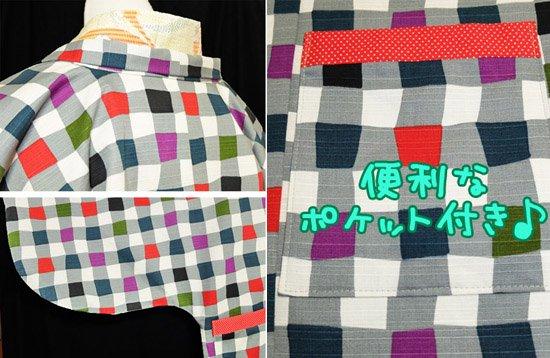 ふだんきもの杏オリジナル「杏コート」Lサイズ 【D/長丈】 (68/101/45) シャボン玉-