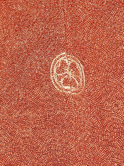 正絹 袷の色無地 ☆☆☆ 【B/R】 (64/154/49.5) ぼかし無地 一つ紋付き-
