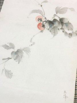 正絹 ポイント柄九寸名古屋帯 ☆☆☆ 【標準】 (30.5/357) 柿 【夏帯】【作家物】