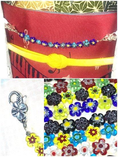 ガラスビーズの羽織チェーン 花モチーフ-
