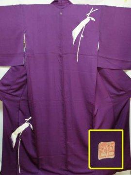 正絹 袷の付下げ訪問着 ★★★ 【B/M】 (64.5/161.5/49) 抽象柄 中古 【作家物】