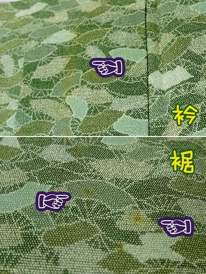 正絹 袷の小紋 ★ 【C/R/W】 (65/156/45) 扇 ドット 中古-