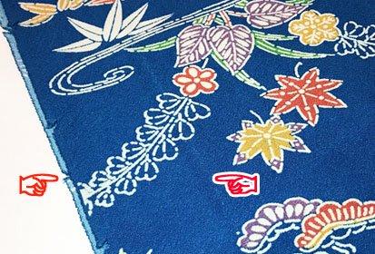正絹 ハギレの半衿 型染 古典柄-
