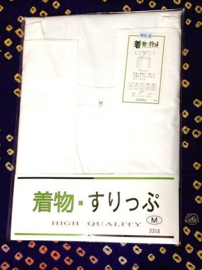 着物スリップ ☆☆☆☆☆ 【新品】 肌着 -1